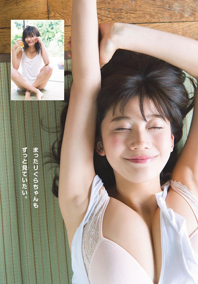 ogura_yuuka (27)