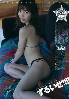 honoka_honoka (22)