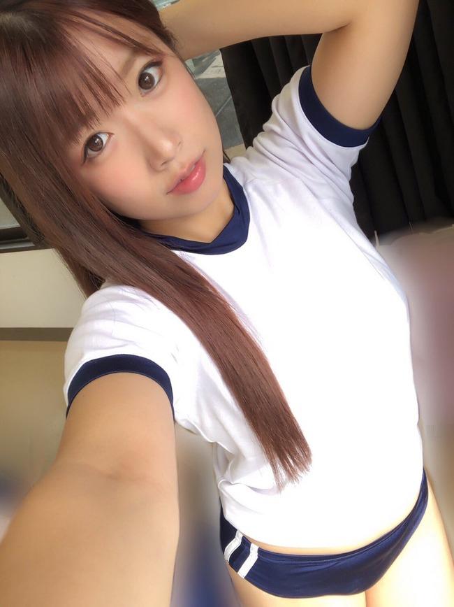 yutori (5)