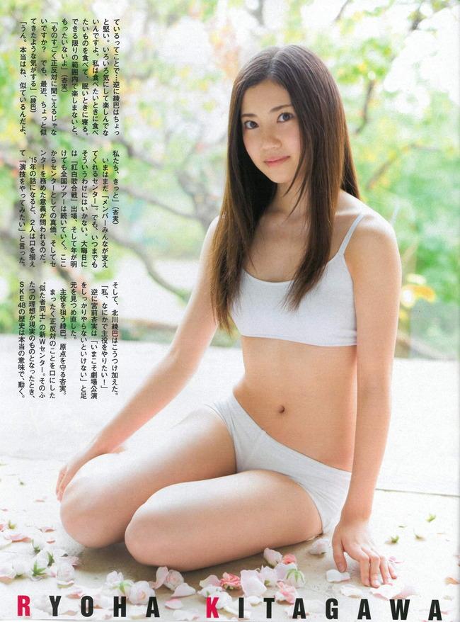 kitagawa_ryouha (7)