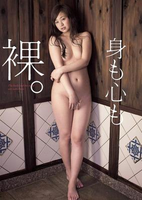 sayama_ayaka (50)