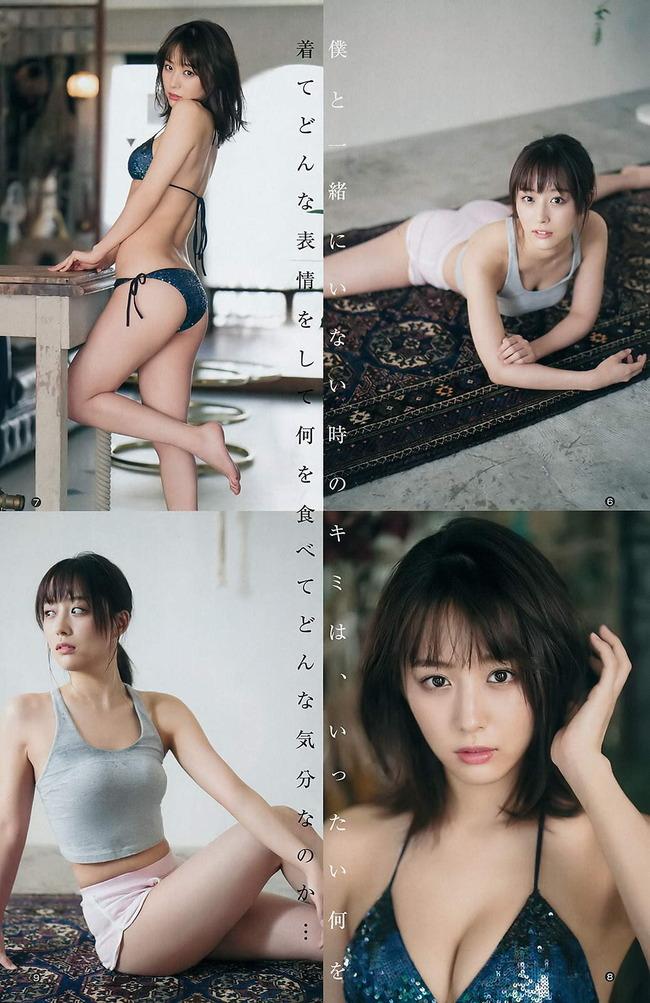 kamata_natsuki (2)