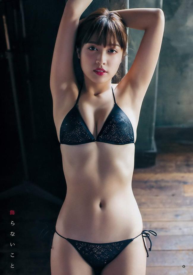 matsumoto_ai (30)