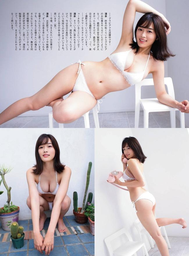 shimizu_ayano (5)