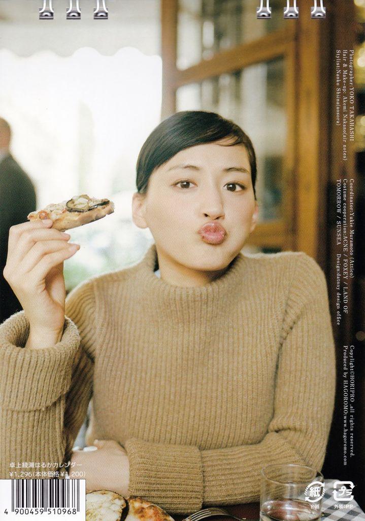 http://livedoor.blogimg.jp/frdnic128/imgs/0/4/0460f4a6.jpg
