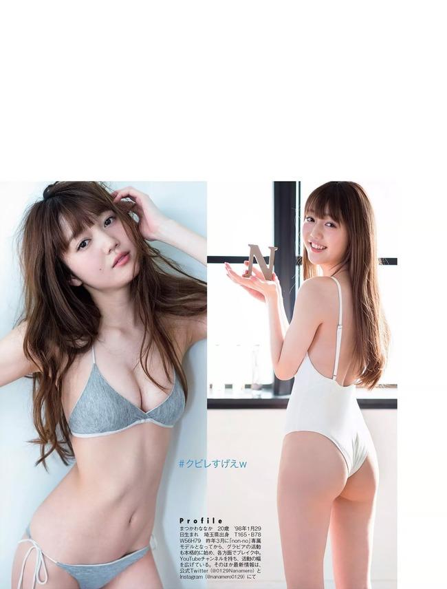 matsukawa_nanaka (9)