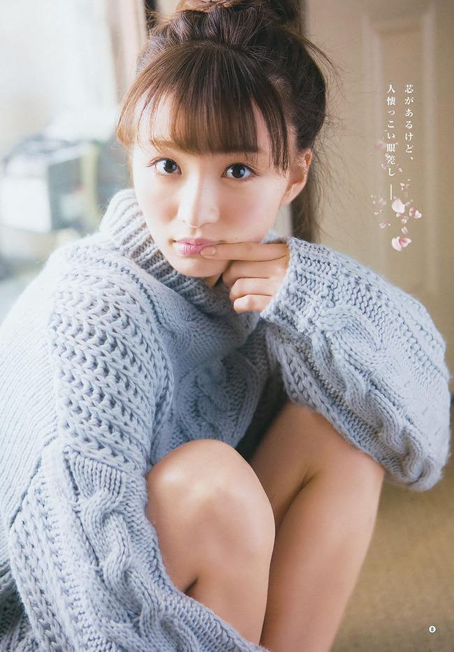 okazaki_sae (36)