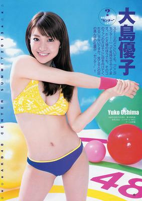 oshima_yuko (24)