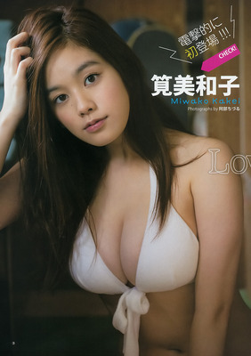 kakei_miwako (25)