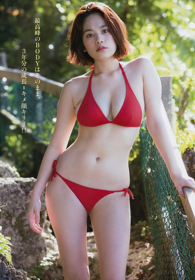 kakei_miwako (32)
