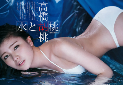tsumeawase (37)