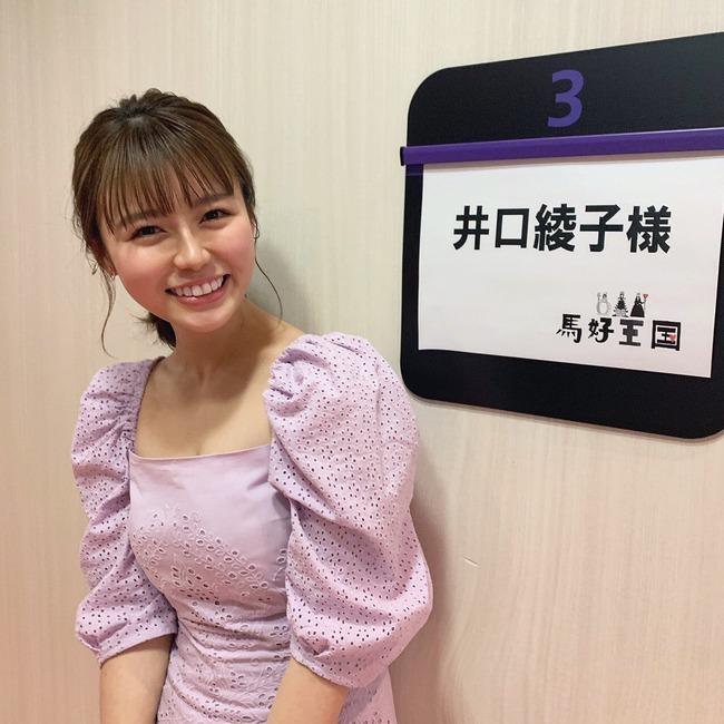 井口綾子 グラビア (31)