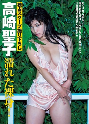 takahashi_syoko (14)