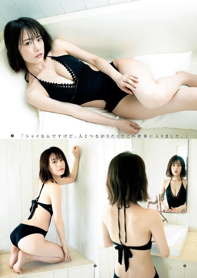 福岡みなみ 美人 グラビア画像 (18)