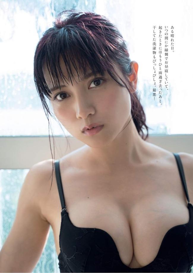 momotsuki_nashiko (5)