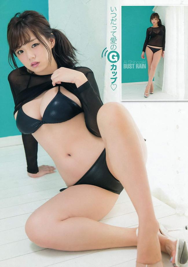 kyonyu (46)