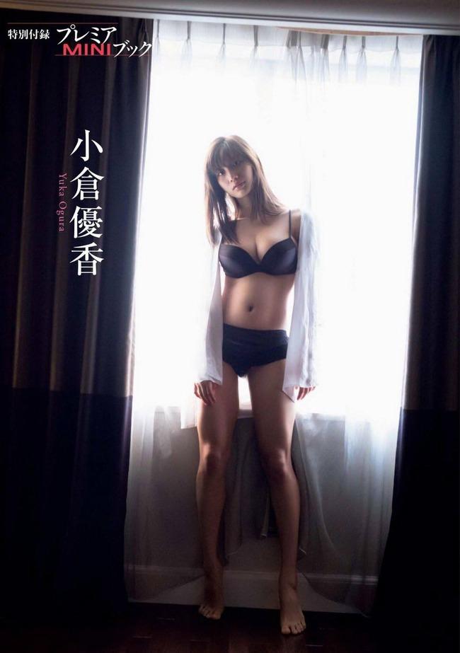 oppai_senbatsu (20)