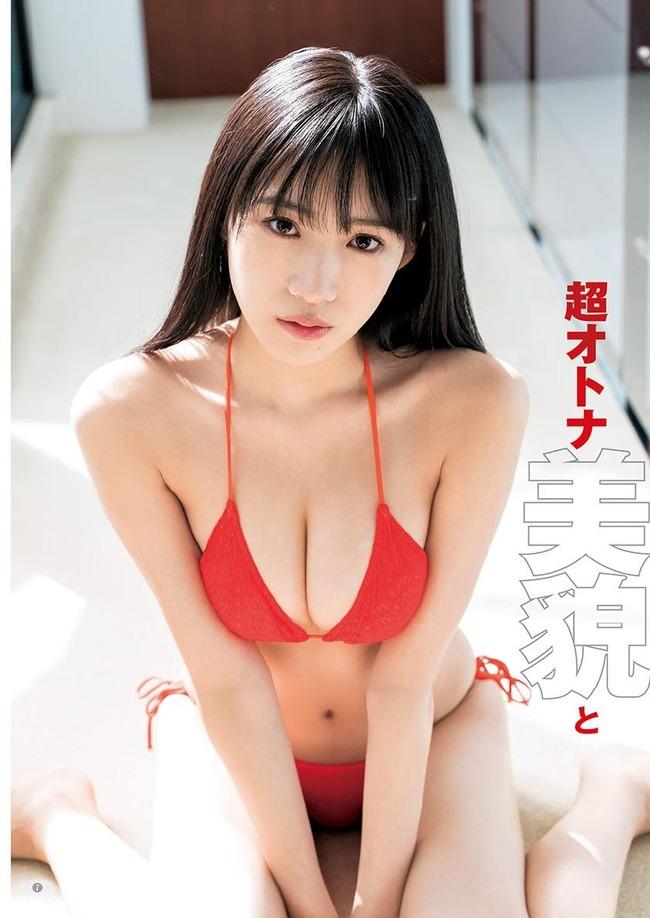 横野すみれ グラビア (26)