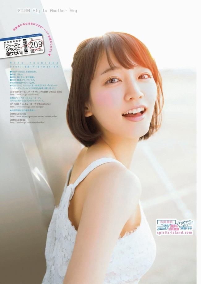 yoshika_riho (7)