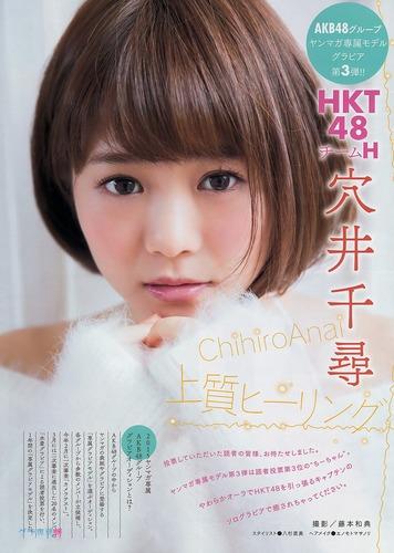 aani_tihiro (30)