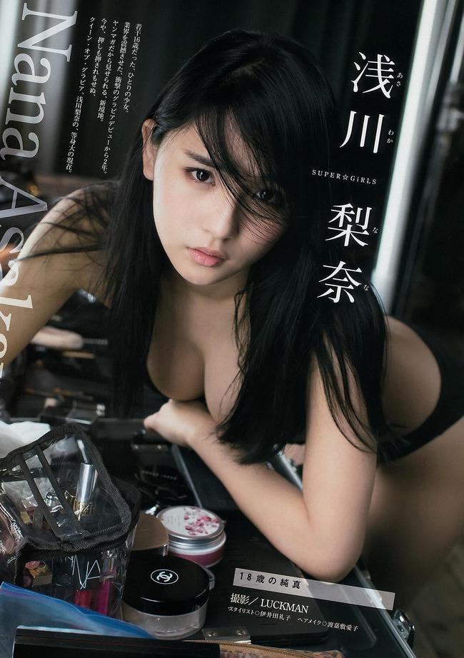 asakawa_nana (27)