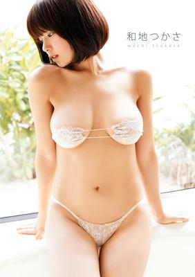 wati_tukasa (1)