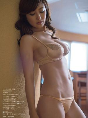 kumada_youko (4)