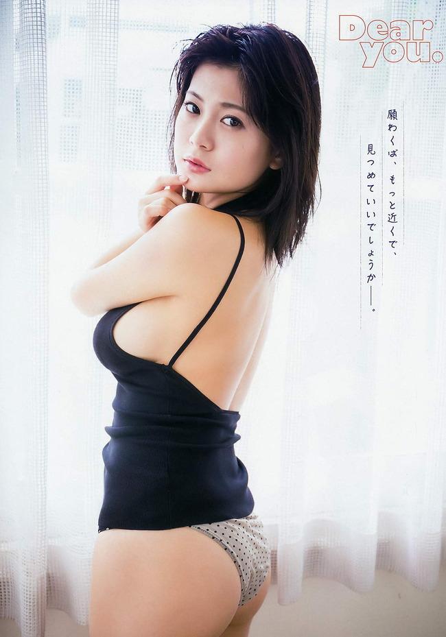 ramu (9)
