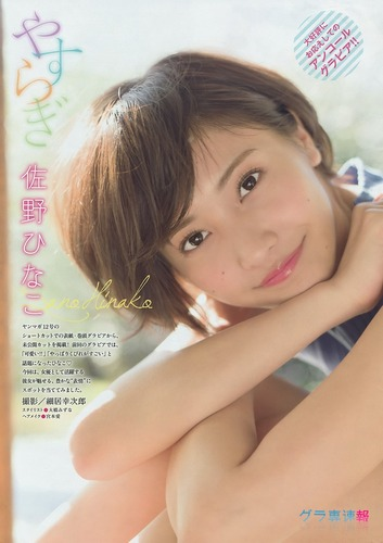 sano_hinako (43)
