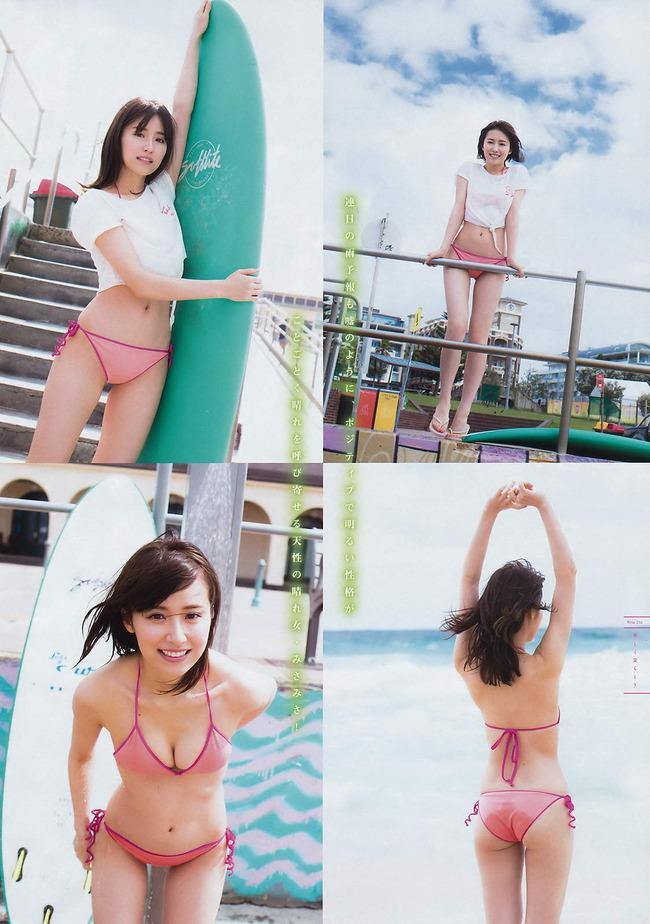 eto_misaki (1)