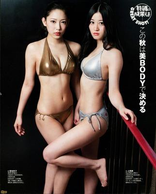 tsumeawase (4)