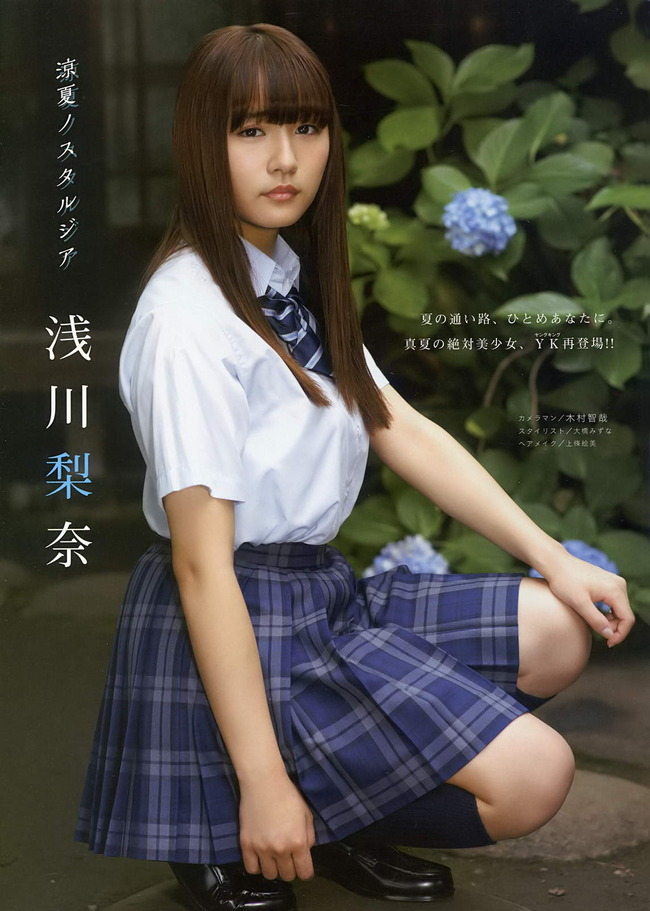 asakawa_nana (43)