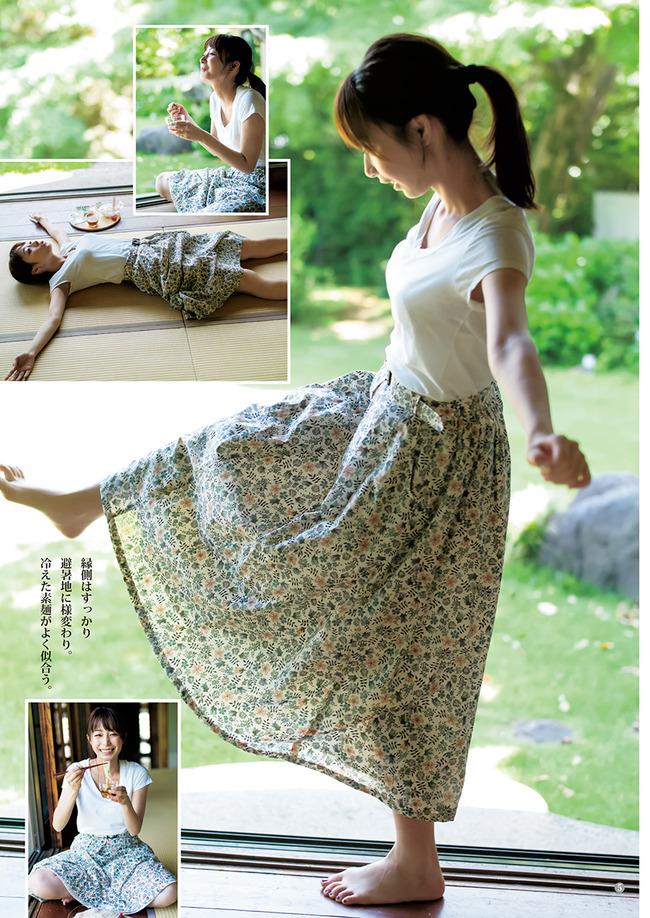ugaki_misato (43)