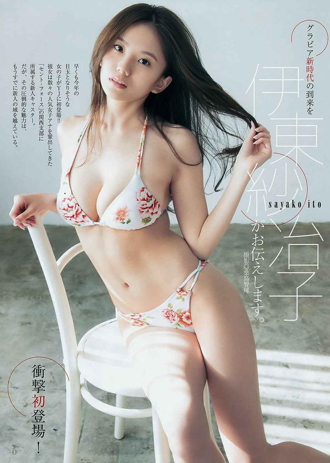 ito_sayako (4)