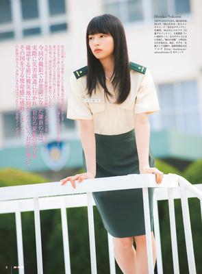 sakurai_hinako (36)