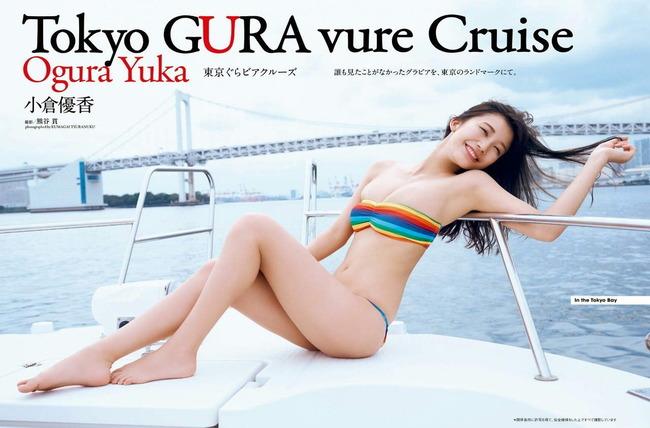 ogura_yuuka (56)