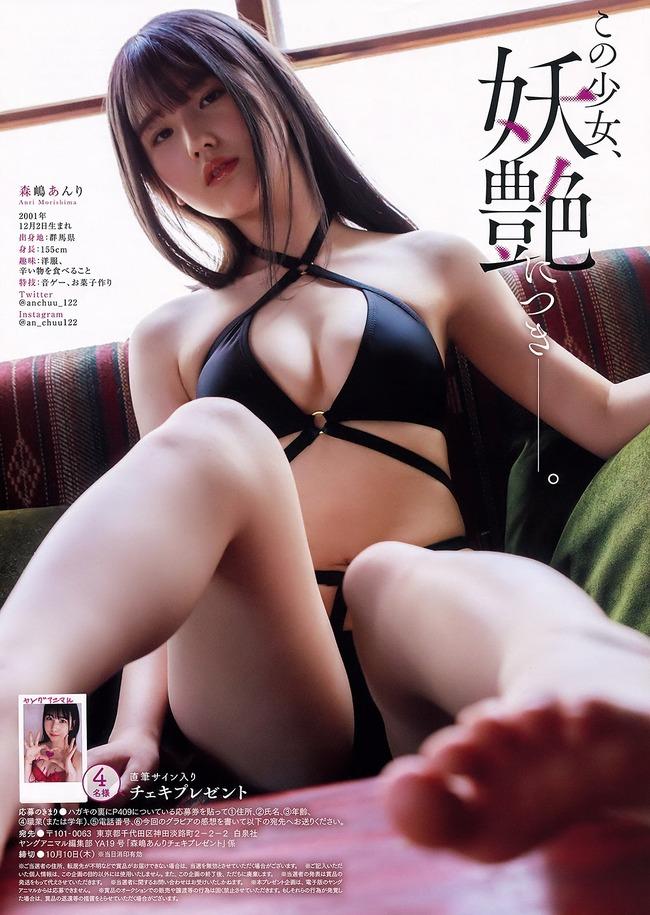 morishima_anri (10)