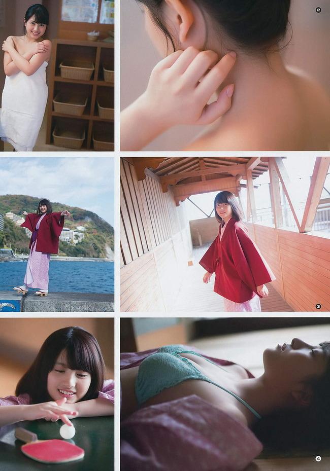 owada_nana (2)