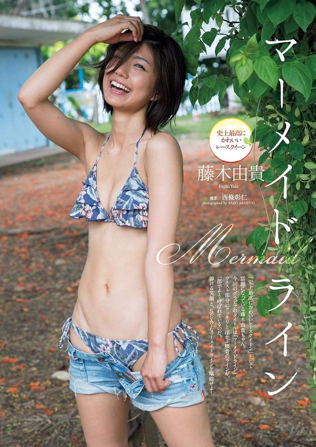 fujiki_yuki (15)