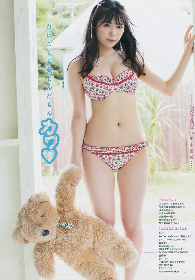 tanaka_yuuka (5)