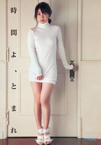 ooshima_yuko (24)