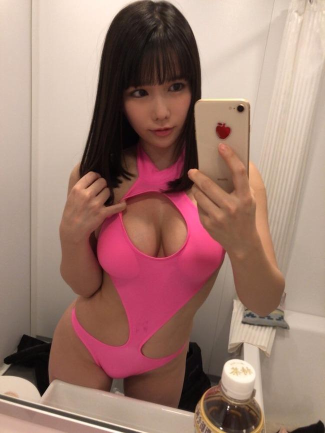 niigaki_yuuka (23)