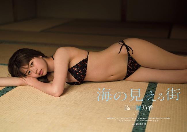 wakisaka_honoka (15)