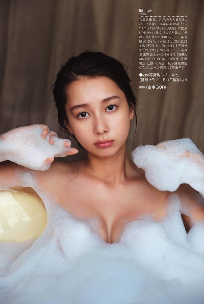 niki (26)