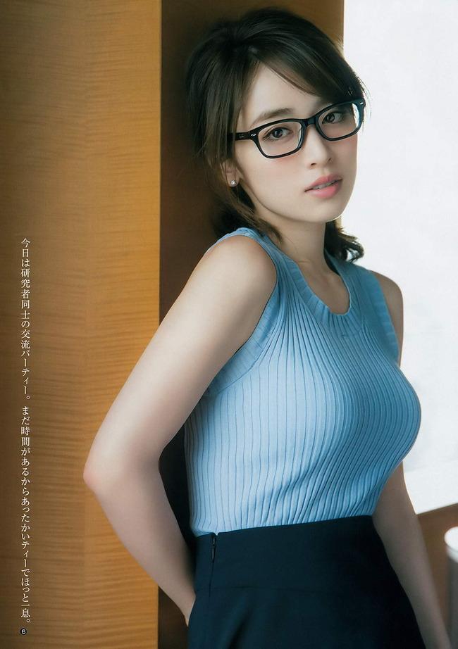 kyonyu (68)