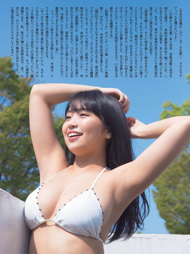 oohara_yuno (9)