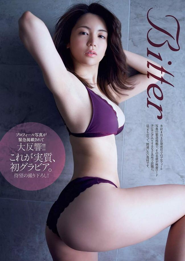 nakamura_miu (10)