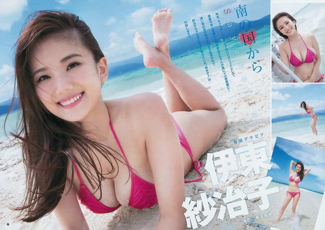 ito_sayako (7)