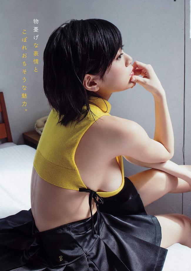 RaMu (30)