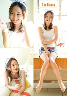 okada_yui (1)